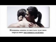 Видеокурс по увеличению полового члена «Половой Гигант»