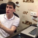 Как начать интернет бизнес дома. Александр Федяев.